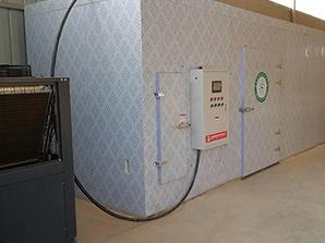 5HF-70B空气能热泵枸杞烘干机