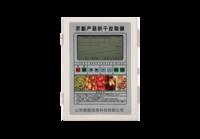 IDC600系列果蔬烘干智能控制器